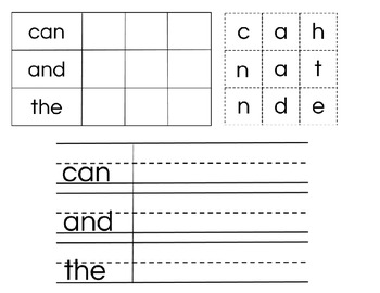Sight Word Packet-Kindergarten