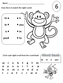 Sight Word Packet (to, in, is, you)