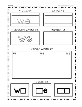 Sight Word Pages