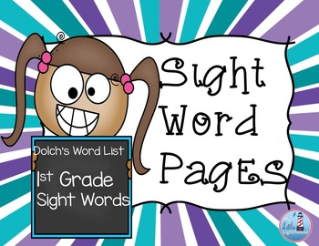 First Grade Sight Word Practice (Set One)