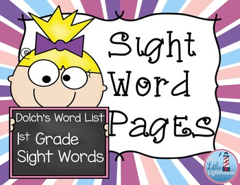 First Grade Sight Word Practice ( Set Two)