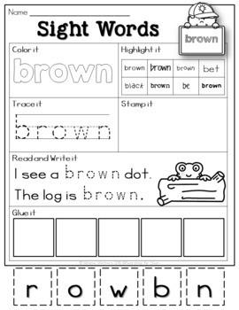 Primer Sight Word No-Prep