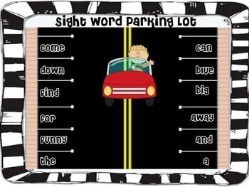 Sight Word Parking Lot Bundle