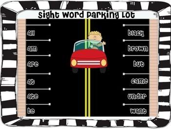 Sight Word Parking Lot Game-PRIMER