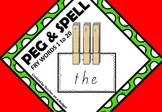 Sight Words Peg & Spell Fry Words 1 to 20