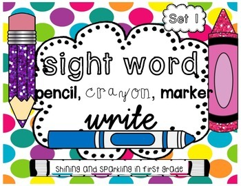 Sight Word Pencil Crayon Marker Practice First 100 Words