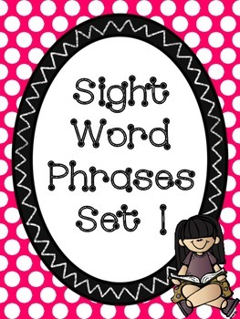 Sight Word Phrases Set 1