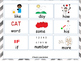Sight Word Picture Cards Level 2 BUNDLE