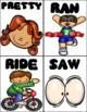 Sight Word Picture Flashcards - Kindergarten