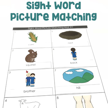 Sight Word Picture Matching, Sight Word Picture Match, Sight Word Picture Cards