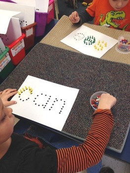 Sight Word Pin It!