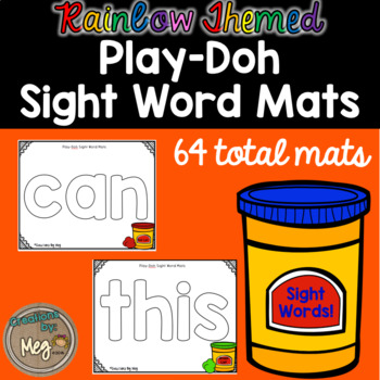 Sight Word Play Doh Mats
