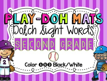 Sight Word Play Doh Mats {Dolch Set}