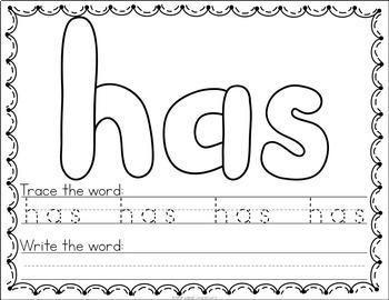 Sight Word Play Dough Mats - First Grade Sight Words