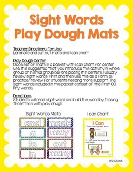 Sight Word Play Dough Mats