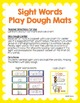 Sight Word Play Dough Mats