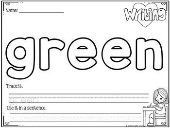 First Grade Sight Word Activity Worksheets (Play dough Mats)