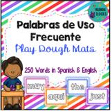 High Frequency Words Play Dough Mats