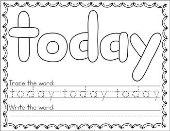 Sight Word Play Dough Mats - 3rd Grade