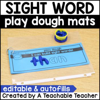 Sight Word Play Dough Mats EDITABLE