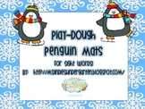 Sight Word Play-dough Mats for a Winter or Penguin Theme