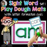 Playdough Mats - Sight Words (set 1)