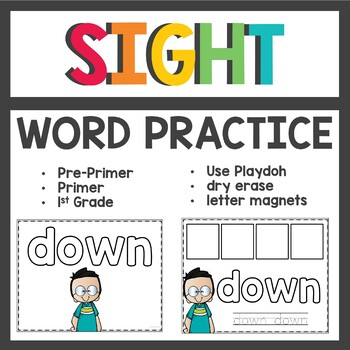 Sight Word Playdoh Bundle