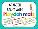 Sight Word Playdoh Mats (Spanish Version)