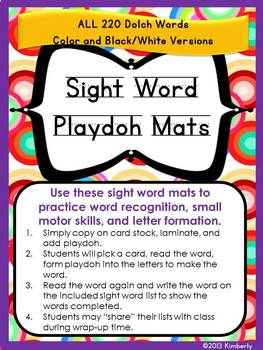 Sight Word Playdoh Work Mats 220 Dolch Words  (Black/White & Color) Zip File