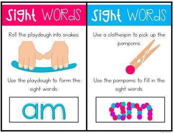 Sight Word Playdough Mats - First Grade