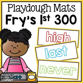 Sight Word Playdough Mats - Fry First 300