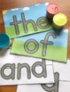 Sight Word Playdough Mats - Fry's 1st 100 Words