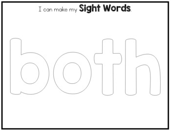 Sight Word Playdough Mats - Second Grade