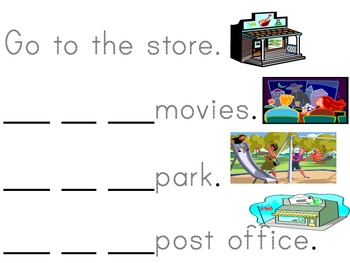 Sight Word Pocket Chart Cards, Sentence Stems, and Practice Pages