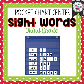 Third Grade List Sight Word Pocket Chart Center