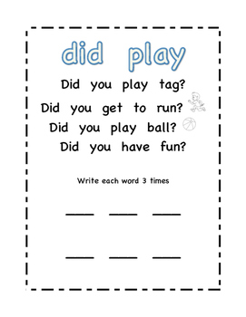 Sight Word Poems 3