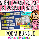 Sight Word Poems AND Matching Pocket Charts MEGA BUNDLE