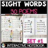 Sight Word Poems Kindergarten