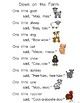 Sight Word Poems Set 2 Sample Freebie