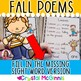 Sight Word Poems for Shared Reading FILL IN THE MISSING SIGHT WORD BUNDLE