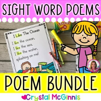 COMPLETE BUNDLE Sight Word Poems for Shared Reading  (For Beginning Readers)