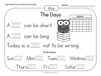 Sight Word Poetry Writing and Building with  Fry Words 76 - 100 Print & Go!