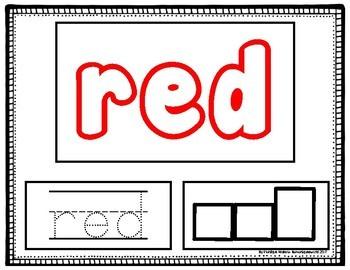 Sight Word Popcorn Word Play Dough Mats (146 Kindergarten/First Grade Words)