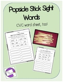 Sight Word Popsicle Sticks