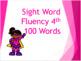 Sight Word Powerpoint (Editable)