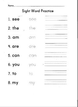 sight word practice 1 by lisa farm fresh teachers pay teachers. Black Bedroom Furniture Sets. Home Design Ideas