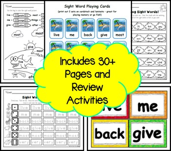 Sight Word Practice 12: live, me, back, give, most, very,after,things, our, just
