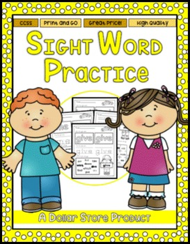 Sight Word Practice 12: live, me, back, give, most, very,a