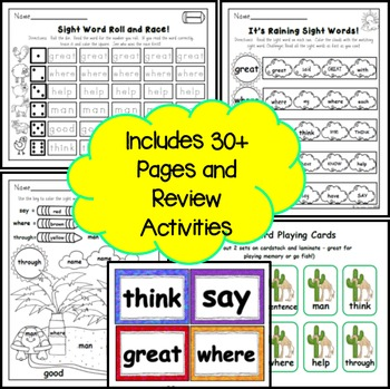 Sight Word Pack 13: name, good, sentence,man,think,say,great,where,help,through