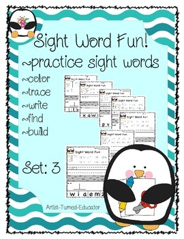 Sight Word Practice (set 3)